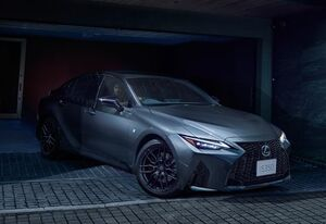 レクサスがISの特別仕様車「F SPORT Mode Black S」と「F SPORT Mode Glitter」を新設定。合わせてISの一部改良を実施