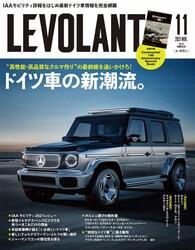 ル・ボラン11月号、9月25日発売!!