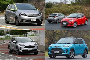 コロナ打撃からいち早く立ち直った新車販売! 年末が「お買い得」な理由と驚きの「狙い目」車種