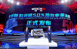 ボッシュ 中国のエンジンメーカーとの共同開発で大型トラック用ディーゼルの熱効率が50%に