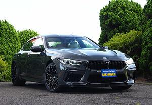「最新スーパースポーツ試乗」BMW・Mシリーズの頂点。マルチな輝きを放つM8グランクーペは、新たなスポーツカー像を提示