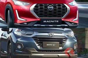 ライズ超えも狙える! 全長4m以下の小型SUVマグナイト&WR-V 日本導入の可能性