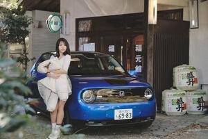 いいクルマにいい女…佐々木萌香×ホンダe【それいけ!温泉ガール:第1回】