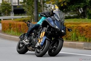バイクの実際年間維持費はどれくらいかかるのか?