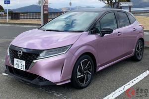 HV専売の日産新型「ノート」の実燃費を検証! 進化した「e-POWER」で低燃費になった?