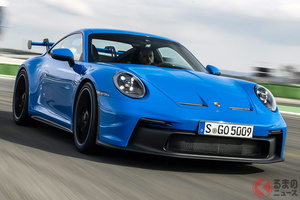新車価格2296万円! ポルシェ新型「911 GT3」の予約受注がスタート