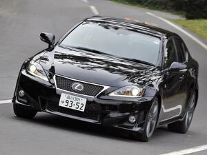 【試乗】レクサス ISに追加された「Fスポーツ」は、FRスポーツセダンらしさを見せた【10年ひと昔の新車】