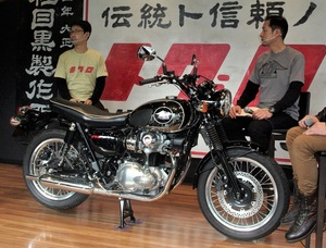 温故知新ここに極まる!! ビッグバイクKAWASAKIの顔へ 社内にくすぶった復活への情熱が大成す