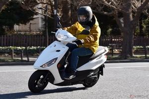 コスパが最高! 排気量125cc以下のバイク5選