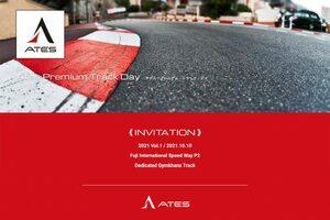 10月10日にケイ・コッツォリーノ代表のAtesが『Ates Premium Track Day』を富士で開催