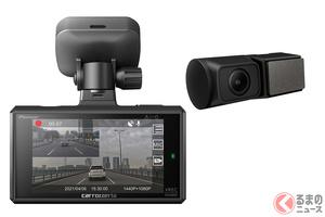 トンネル内や夜間の映像記録もバッチリ! パイオニアが2カメラタイプのドライブレコーダー「VREC-DH300D」を発売