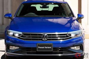 VW新型「パサート」日本上陸! ヴァリアントとオールトラックも同時に登場