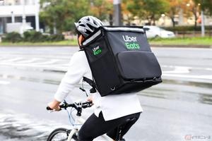 人々の生活を支える宅配サービスに何が起こってるのか? Uber Eatsと日本サイクリング協会の取り組み