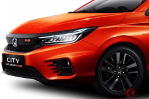 6速MT搭載! ホンダ新型「シティハッチバックRS」発表 F1施設活用のエアロがスポーティ!
