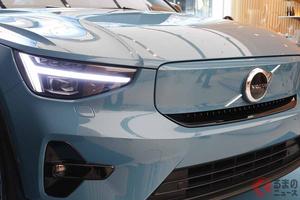 ボルボ新型EV「C40リチャージ」2021年秋に日本上陸決定! 4年後にはEV販売比率35%へ