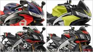 アプリリア2021新車バイクラインナップ【新型RS660&トゥオーノ660が登場】
