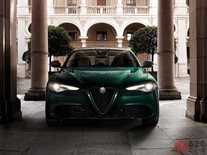 限定45台! アルファ ロメオ「ジュリア」にイタリアンプレミアムの世界を堪能できる限定車登場