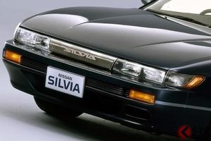日産「S13型 シルビア」を振り返る 美しさと速さを兼ね備えた不朽の名作とは?