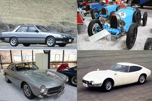 同じ「古いクルマ」なのに「旧車」「クラシックカー」「ヴィンテージカー」と呼び名はさまざま! 何が違うのか?