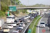 今年のGWどうなる? 高速は渋滞? 過去3年間の変化に見る傾向とは