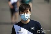 """角田裕毅、イモラ予選Q1でのクラッシュは""""良い学習""""「目標を高く設定しすぎていた」"""