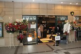 上質工具を販売する「ファクトリーギア東京」が天王洲に移転オープン!