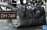 大容量でリーズナブル! デイトナから「防水シートバッグ DH-749」5月中旬に発売