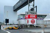 オートポリスに新たなネーミングライツ。『NGKスパークプラグタワー』が追加