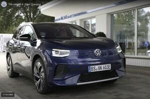 VWが世界戦略の主力となる電動SUV「ID.4」を9月24日に公開