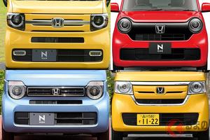 ホンダ新型「N-ONE」先行公開! 絶好調「Nシリーズ」をチェック!