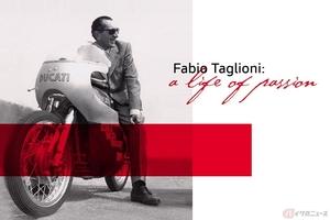 ドゥカティがファビオ・タリオーニの人生を紹介するショートムービーを公開! ドゥカティを成功に導いた天才エンジニア