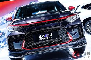 ホンダ「ヴェゼル」の進化版!? 新型SUV「VE-1S+」がめっちゃ速そう 独自の需要を狙う?