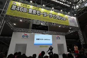 2021年「第48回東京モーターサイクルショー」 開催中止を発表
