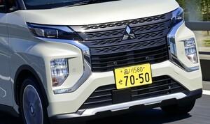 """まだまだ軽自動車の""""白ナンバー""""が選択可能に! オリンピックナンバーの申請期間が1年延長決定"""