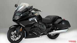 46万7000円安! BMW「K1600B」が10月1日より価格改定