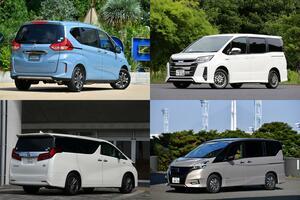 ミニバンとは? 他にはないミニバンの良さや最新人気車種をご紹介!