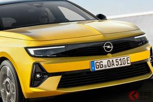 2022年に日本上陸!? オペル新型「アストラ」欧州で販売開始! VW「ゴルフ」最大のライバルは約300万円から