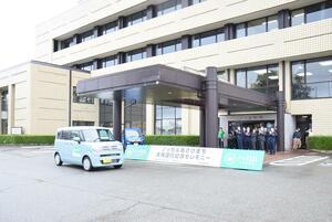 深刻化する地域の孤立化を救う新たな交通手段が登場! 富山県朝日町で「ノッカルあさひまち」が本格運行開始
