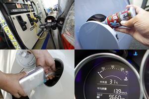 ガソリンスタンドですすめられる「水抜き剤」や「ガソリン添加剤」は本当に必要か?