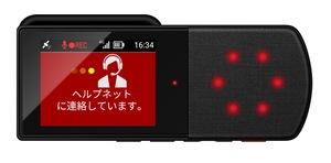 【市販初の緊急通報機能付き!】パイオニアが通信ドライブレコーダー「ドライブレコーダー+」を発売。月額2178円~のサブスク型