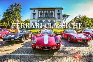 フェラーリの資産価値を高める「クラシケ」とは? その仕組と申請方法