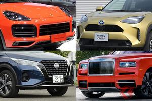 なぜ自動車メーカーはSUVに注力? いまや価格差約4000万円も 日本と世界のSUV事情とは