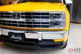 ミツオカ新型SUV「バディ」ついに6月発売決定! 問い合わせ殺到で最新納期は2023年春予定