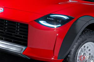 日産新型「フェアレディZ SUV」作ってみた!「車高アップ&オバフェン」のカスタムイメージ! 意外とアリかも!?