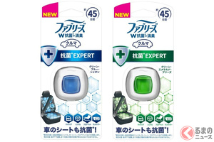 1カ月以上車内清掃をしない人が半数以上!菌だらけの車内にP&Gジャパンから新たな提案