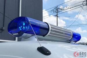 白黒パトカーに青い回転灯を載せた車両は一体ナニ? 通称「青パト」の正体とは