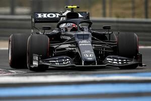 ピエール・ガスリー、母国フランスの予選でも絶好調「僕らの弱点はレースペース……決勝では立ち位置を確認したい」