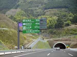 【高速道路情報】休日割引の適用除外を2021年7月11日まで延長