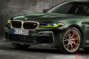 BMW M史上最強の635馬力エンジン搭載! BMW「M5 CS」5台限定発売