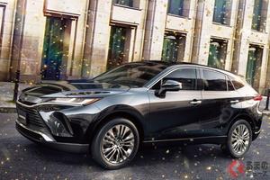 新車価格の「高いほう」なぜ売れる? 上位グレード&高級モデルを選ぶ人が増えているワケ